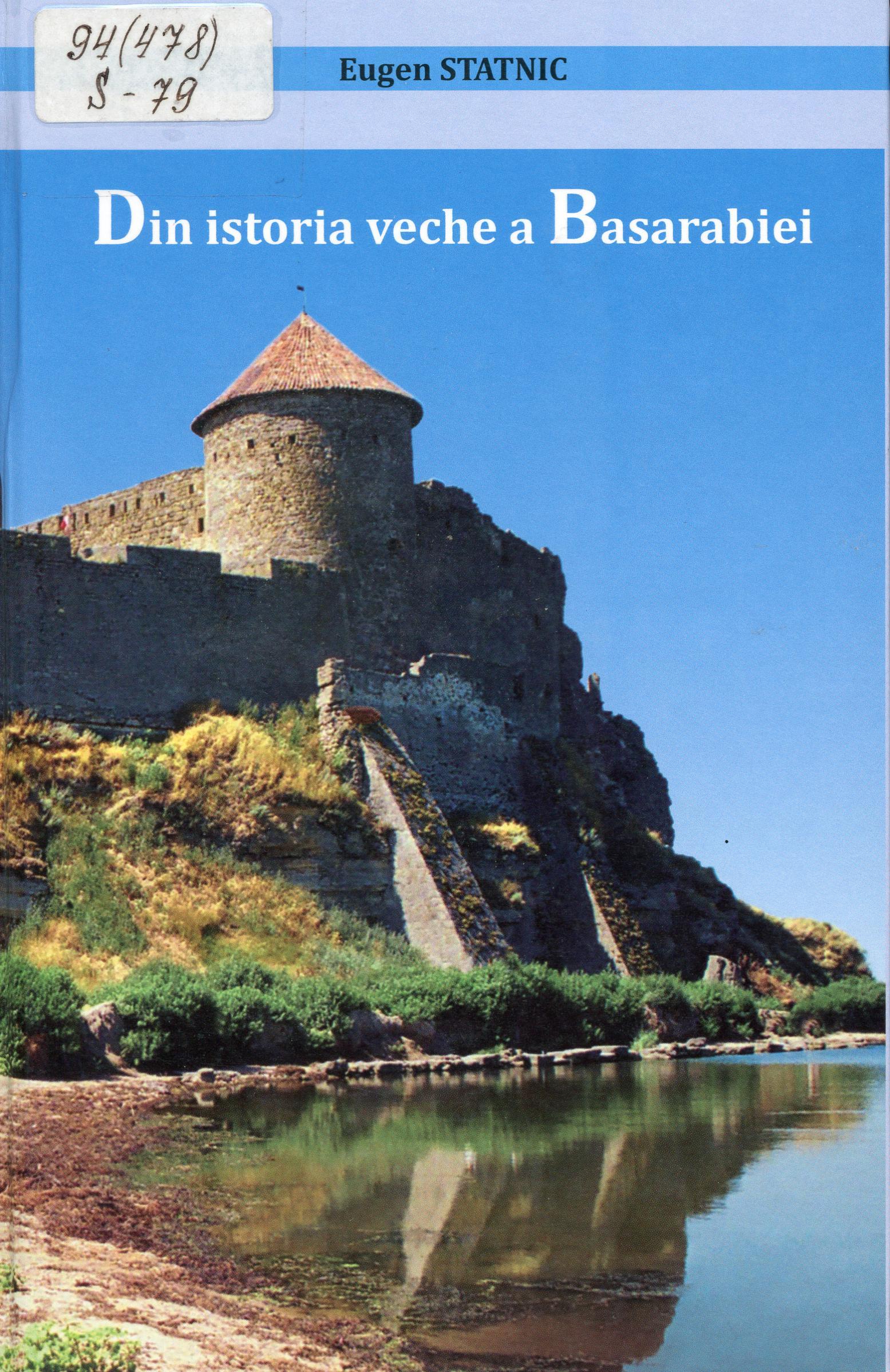 Din istoria veche a Basarabiei