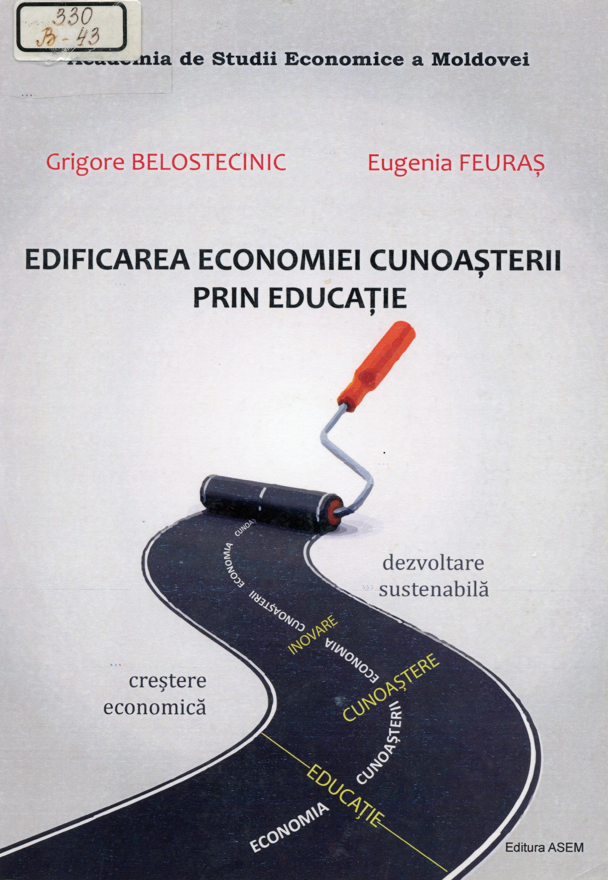 Edificarea economiei cunoașterii prin educație