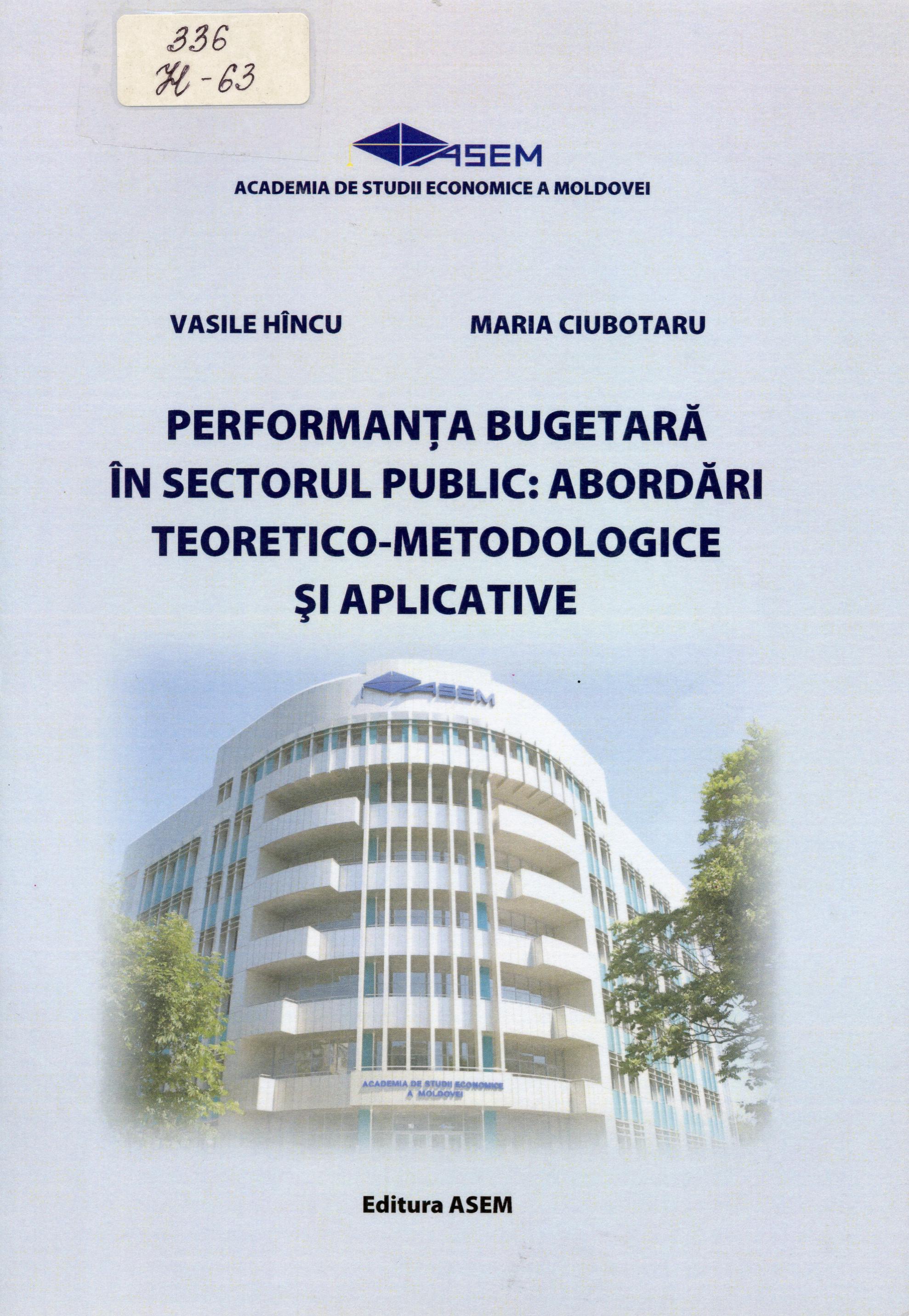 Performanța bugetară în sectorul public: abordări teoretico-metodologice și applicative.