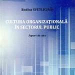 Cultura organizațională în sectorul public